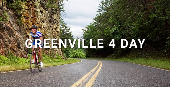Ride in South Carolina on a Trek Travel Greenville 4 Day Ride Camp