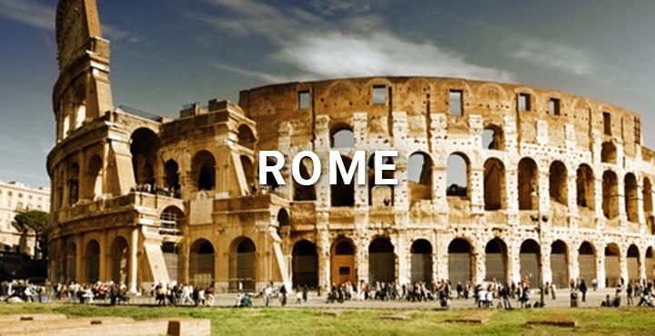 Trek Travel's Rome Vacation
